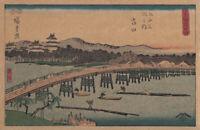 "Rare Japan N.Y.K. Line S.S. "" Tenyo Maru "" ship correspondence early postcard"