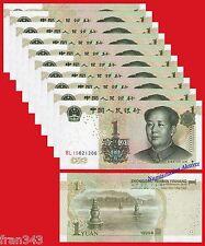 Bundle LOT 10 Pcs x CHINA 1 Yuan 1999 Pick 895 -  UNC