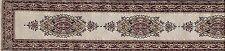"1/12  DOLLS HOUSE TURKISH WOVEN STAIR CARPET 19¾""(50cm) x 2""(5cm) BEIGE/RED"