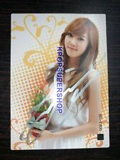 Jessica Autographed Signed Star Card 2.5 Photocard SNSD Girls' Generation 5