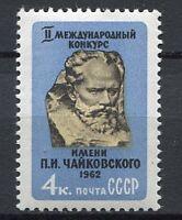28617) RUSSIA 1962 MNH** Nuovi** Tchaikovsky 1v. Scott# 2579