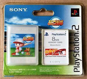 PS2 Jikkyo Powerful Pro Baseball 11 8MB Memory Card (2004), New & Factory Sealed