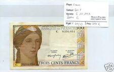 FRANCE 300 FRANCS CLEMENT SERVEAU 6.10.1938 LETTRE C RARE !!!