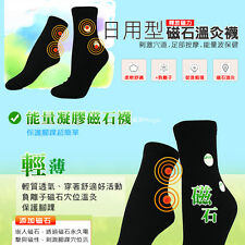 Man Acupuncture Points Healthcare Magnetic Socks One Pair Set K265