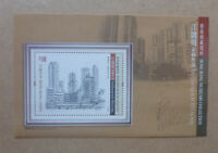 2016 HONG KONG PENCIL DRAWINGS STAMP MINI SHEET MNH
