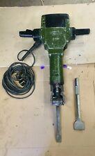 schwerer Abbruchhammer Bosch USH 27