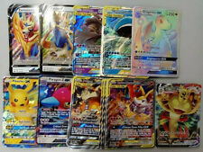 Pokemon Oversized JUMBO LOT of 5 Random Cards Sun & Moon Sword & Shield