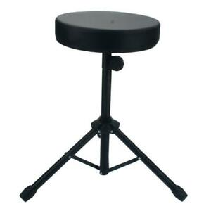 Glarry PU Leather Padded Seat Drum Stool Throne Keyboard Musical Stool Chair