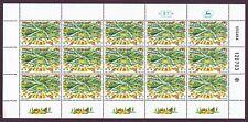 Israel - SG937 1984 Nahalal - First Moshav MNH complete sheet of 15.