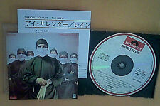Rainbow Difficult To Cure -Japan CD POCP-2294 ritchie blackmore rock 80s