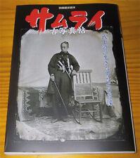 Japanese Samurai Sword Photo book - Shogun Last Days 04 Antique Camera Albuman