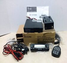 Icom IC-2720H Dual Band HAM Radio Transceiver with Box and Manual * See Add *