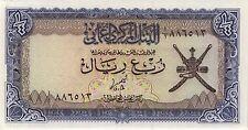 Oman 1/4 Rial (1977) Pick 15 UNC