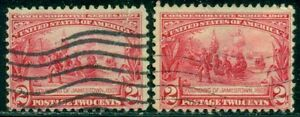 SCOTT # 329 USED, VERY GOOD, 2 STAMPS, GREAT PRICE!