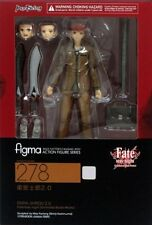 New Max Factory 278 figma Fate/stay night Unlimited Blade Works Shiro Emiya 2.0