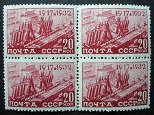 Russia 1932-1933 476 MNH OG 20k Russian October Revolution Block of 4 $76.80!!