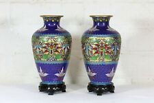 Pair of Cloisonne Vases on Stands Decorative Vintage Chinese Blue