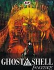 Ghost in the Shell 2 - Innocence (Blu-Ray Disc)