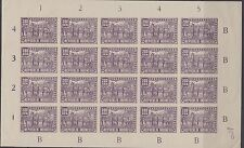 INDONESIA:1946 200s  lilac IMPERF pane of 20 from bottom of sheet SG J65a