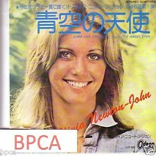 "RARE MINT 7"" JAPAN OLIVIA NEWTON-JOHN LONG LIVE LOVE 1974 EUROVISION"