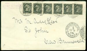 EDW1949SELL : CANADA Early 1891 cover from stamp dealer to New Brunswick