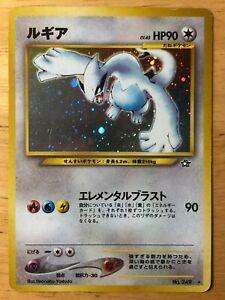 Lugia Pokemon 2000 Holo Neo Genesis Japanese 249 G
