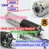 3KW ATC BT30 Automatic Tool Change Water Cooled Spindle Motor for CNC Milling