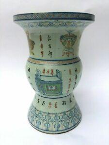 ANTIQUE CHINESE BLUE & WHITE ZUN VASE Famille verte doucai ENAMELS Daoguang