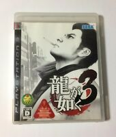 USED PS3 Ryu ga Gotoku 3 JAPAN Sony PlayStation 3 import Japanese game