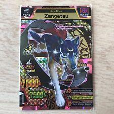 Strong Animal Kaiser Evolution (SAKE) 5 Ultra Rare Card - Zangetsu