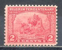 US Stamp (L249) Scott# 549, Mint NH OG, Nice Vintage Commemorative