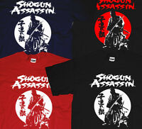 New Japan Style Samurai Cult Shogun Assassin Lone Wolf and Cub Movie T-shirt
