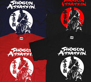 New Japan Style Samurai Cult Shogun Assassin Lone Wolf and Cub Movie T-shirt