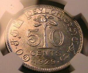 """1929 Ceylon 50 Cents NGC """"Unc Details"""" is a Choice BU Lustrous White Silver 50C"""