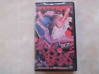 THE MOUNTAIN OF THE CANNIBAL GOD  japanese  movie VHS japan rare