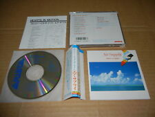 "Air Supply ""Hearts In Motion"" Japan CD w/OBI 32RD-53 3200Yen"