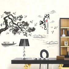 Landscape Painting Wall Stickers Tree Boat Birds Wall Decals Home Decor