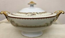 """ROYAL EMBASSY """"ADRIAN"""" ROUND COVERED VEGETABLE DISH w LID FLORAL GOLD VERY RARE!"""