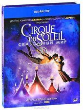 Cirque du Soleil: Worlds Away 3D + 2D (2хBlu-ray Disc, 3D+2D, 2013) RegionFREE