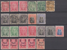 Rhodesia 1922/24 Admirals Collection Used & Mint Mounted