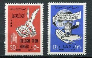 29737) SYRIA 1963 MNH** Nuovi** Fight against hunger 2v