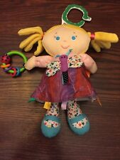The World of Eric Carle Doll Plush Rattle Baby Toy