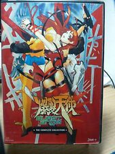 Burst Angel The Complete Collection (Japanese Anime)