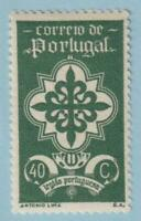 PORTUGAL 583  MINT HINGED OG * NO FAULTS EXTRA FINE !