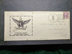 USS BLACK HAWK AD-9 Naval Cover 1935 Cachet SAIGON, FRENCH INDO CHINA