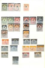 [OP4063] Haiti lot of stamps on 12 pages