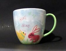 Starbucks Easter Spring 2007 Mug Pastel Bunny Rabbit Duck Quack 9 oz Mint Green