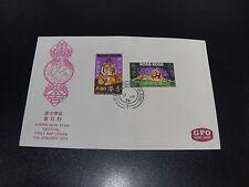 CHINA Hong Kong 1974 Sc#294-95 Year of the Tiger First Day Cover Unaddress