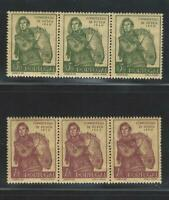 Portugal Stamps 1951 Fishery Congress | 731-732 MNH OG STRIP x3 (Complete Issue)