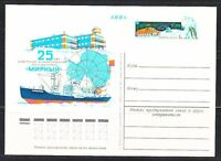 Soviet Russia 1980 stationery postcard Antarctica Observatory  Ship Penguins **